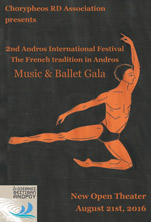 Music Ballet Gala - Andros Festival